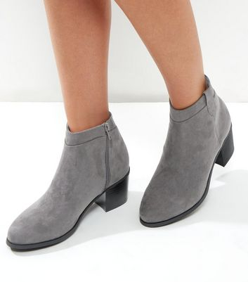 Wide Fit Grey Suedette Western Ankle Boots