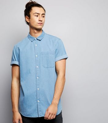 Blue Short Sleeve Denim Shirt