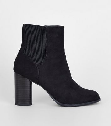 Black Suedette Elasticated High Ankle Boots