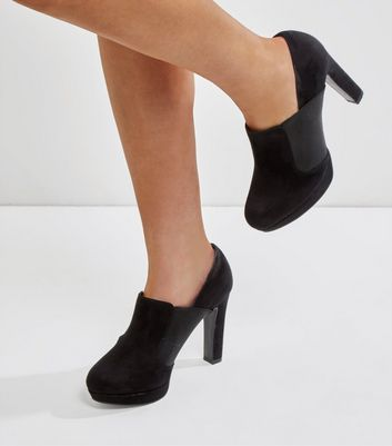 Wide Fit Black Elasticated Side Shoe Boots