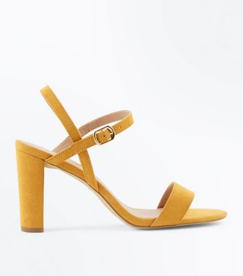 Wide Fit Mustard Suedette Cross Strap Side Heels