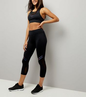 Black Holographic Trim Sports Leggings