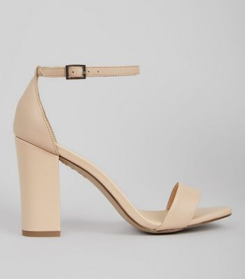 Cream Leather Ankle Strap Heeled Sandals