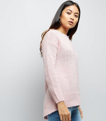Petite Pink Dropped Shoulder Longline Jumper