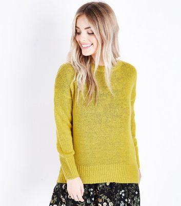 Petite Yellow Dropped Shoulder Longline Jumper