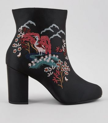 Wide Fit Black Floral Embroidered Heeled Boots