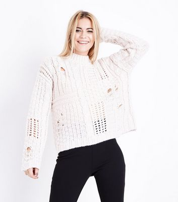 Cream Ladder Cable Knit Jumper