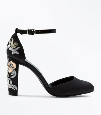 Wide Fit Black Satin Embellished Block Heel Courts