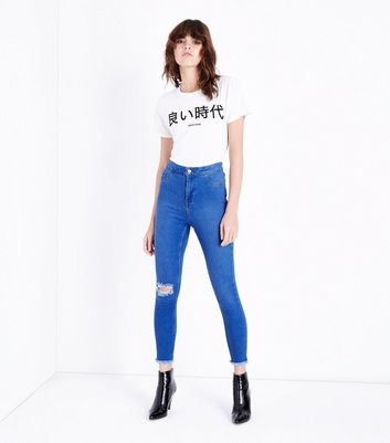 Bright Blue Distressed High Waist Super Skinny Hallie Jeans