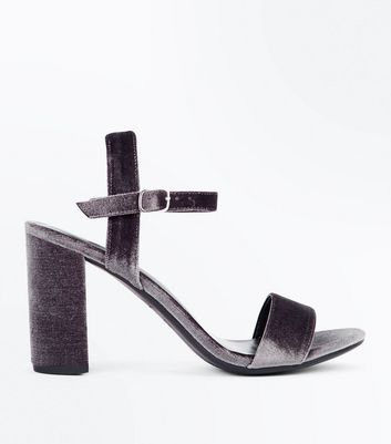 Women's Shoes | High Heels, Wedges & Sandals | New Look