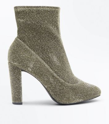 Wide Fit Gold Glitter Block Heel Sock Boots