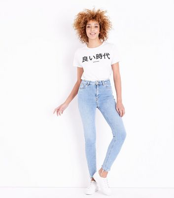 Tall Pale Blue Ripped Hem Skinny Jeans