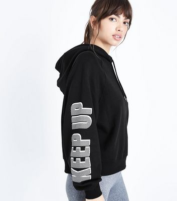 Black Keep Up Slogan Sports Hoodie