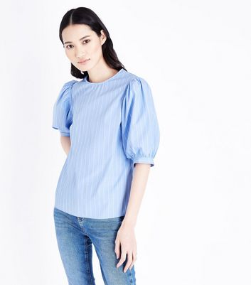 Blue Stripe Puff Sleeve Top