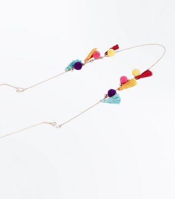 Rainbow Tassel and Pom Pom Sunglasses Chain