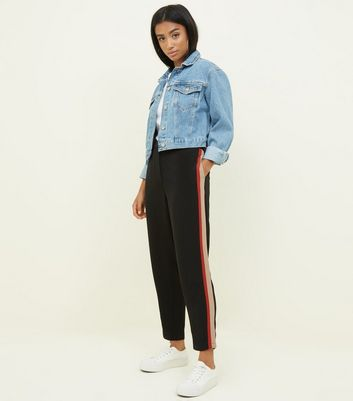 Petite Black Side Stripe Tapered Trousers