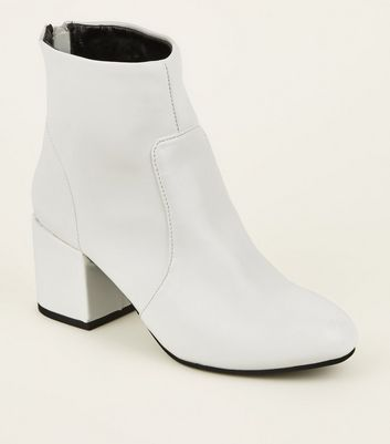 White Crinkle Effect Ankle Boots by New Look