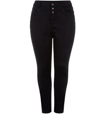 Curves Black Supersoft High Waisted Jeans New Look