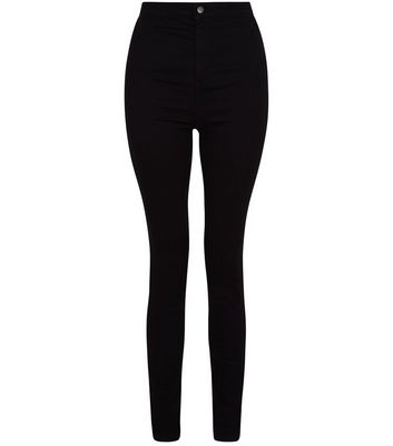 Tall 36in Black High Waist Super Skinny Jeans New Look