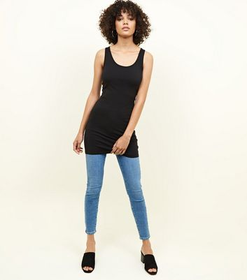 Black Longline Vest New Look