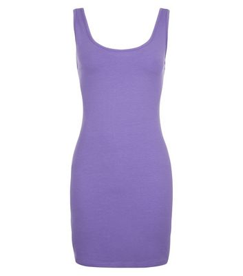 Purple Longline Vest New Look