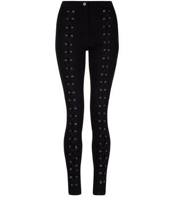 Parisian Black Lattice Front Skinny Jeans New Look