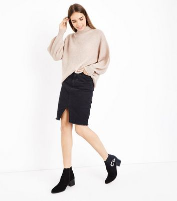 Cream Longline Funnel Neck Jumper New Look