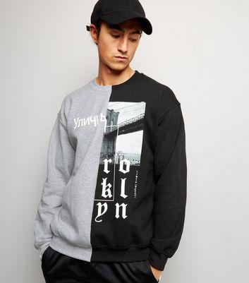 Black Spliced Script Print Sweater New Look
