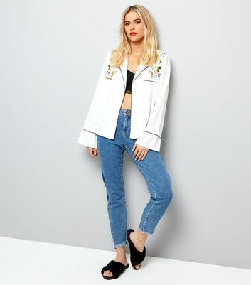 White Floral Embroidered Piped Trim Shirt New Look