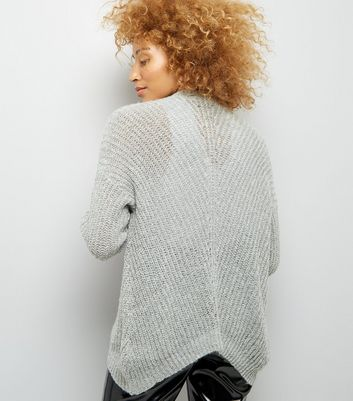 JDY Grey Ribbed Long Sleeve Cardigan New Look