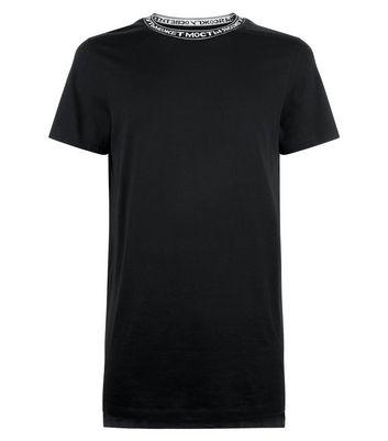 black-text-neck-ringer-t-shirt