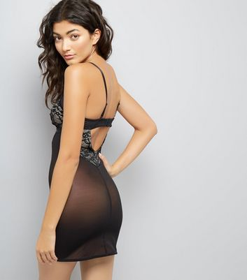 Black Lace Panel Shaping Slip New Look
