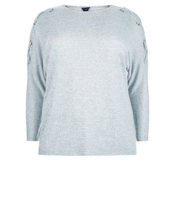 Curves Grey Eyelet Batwing Jumper New Look
