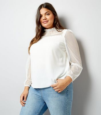 Curves Cream Lace Trim Blouse New Look