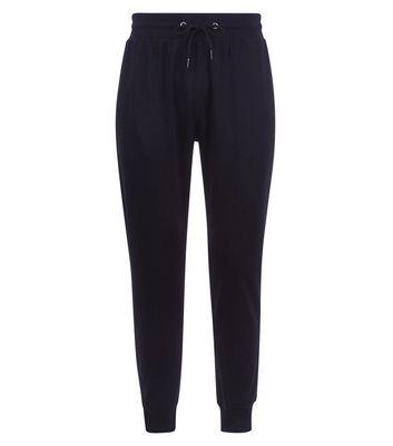 Black Pyjama Joggers New Look