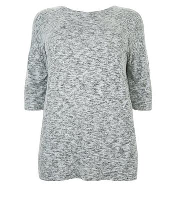 Curves Grey Marl Fine Knit Lattice Back Top New Look