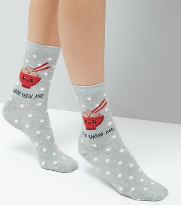Grey 'Udont know me' Slogan Food Pattern Socks New Look