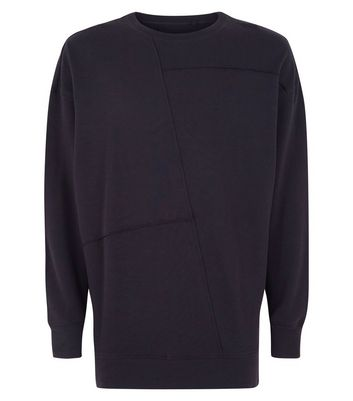 Black Seam Detail Sweatshirt New Look