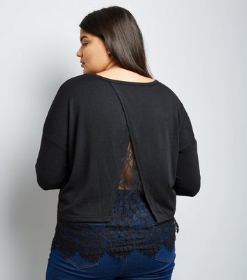 Curves Black Lace Hem Jumper New Look