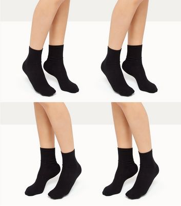 4 Pack Black Socks New Look