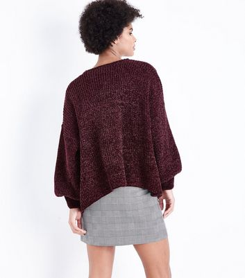 Burgundy Chenille Balloon Sleeve Cardigan New Look