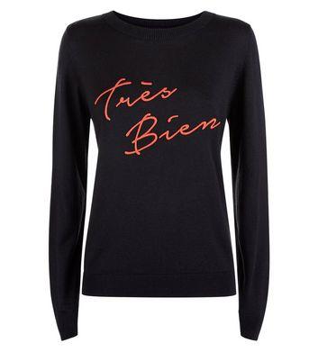 Black Tres Bien Embroidered Jumper New Look