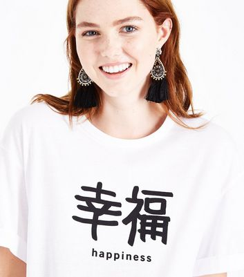 Maternity White Happiness Symbol T-Shirt New Look
