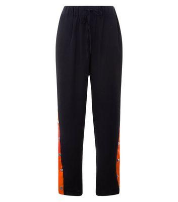 Black Popper Side Stripe Trousers New Look