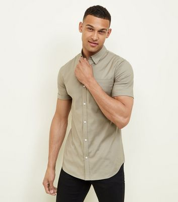 Khaki Short Sleeve Muscle Fit Oxford Shirt