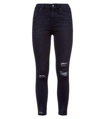 Black Aztec Side Stripe Skinny Jenna Jeans New Look