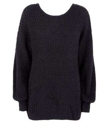 QED Black Lace Cross Back Oversized Jumper New Look