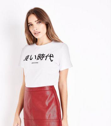 White Good Times Slogan Print T-Shirt New Look