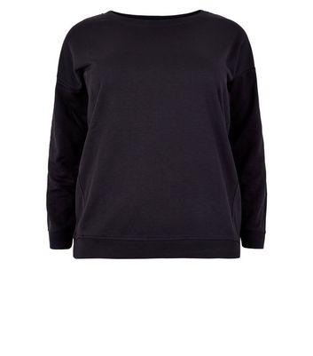 Curves Black Round Neck Sweatshirt New Look