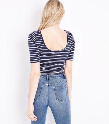 Tall White Stripe Scoop Back Bodysuit New Look
